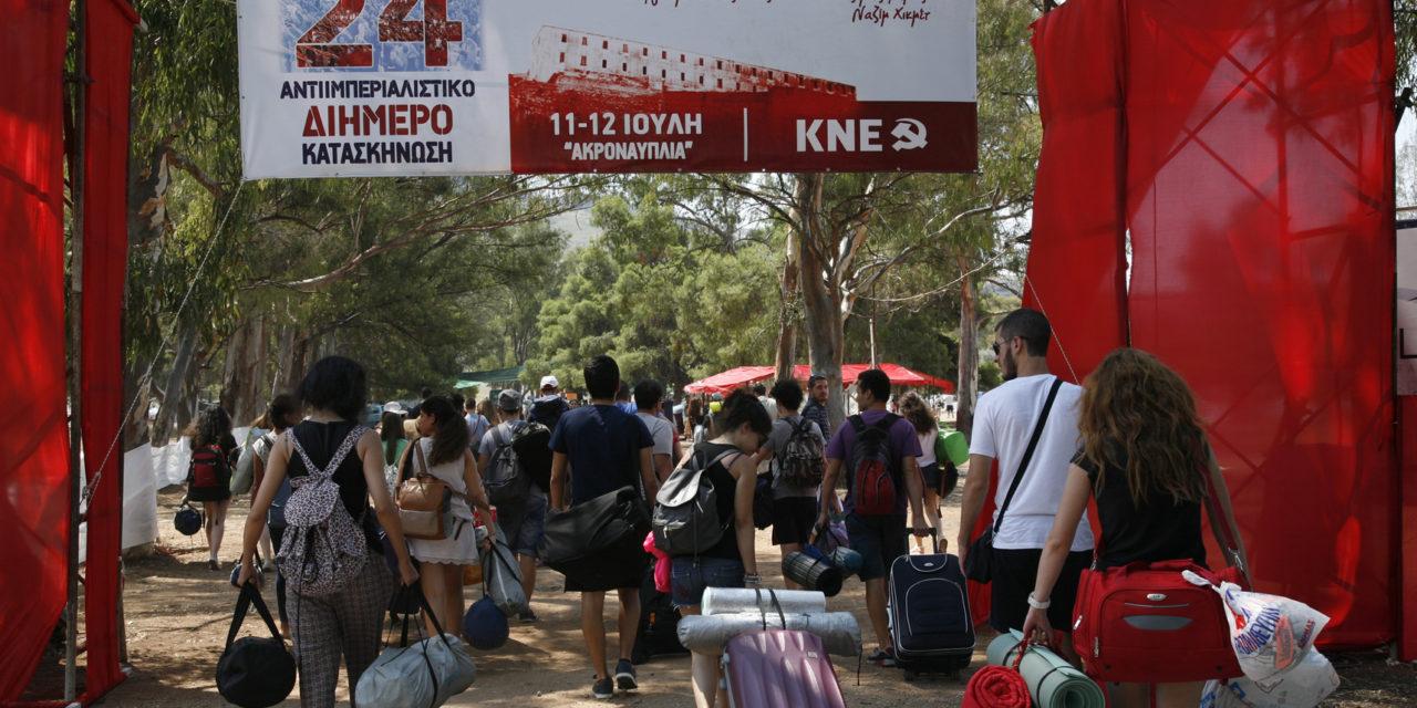 Griekse jongeren eren de helden uit de klassenstrijd op anti-imperialistisch kamp