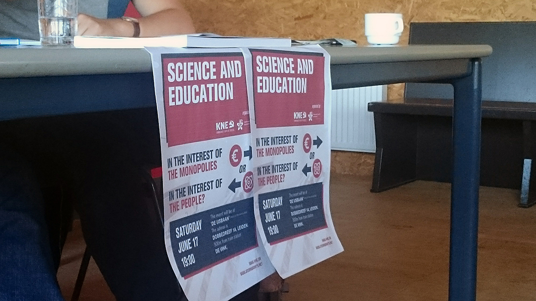 """Contribution of KNE at the event """"Science and Education: In the interest of the monopolies, or in the interest of the people?"""""""