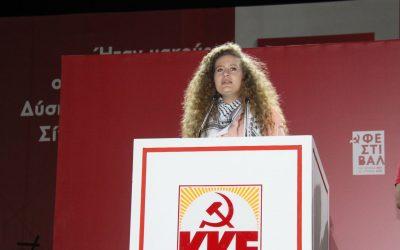 Contribution of the CJB to the International Seminar 200 years Karl Marx