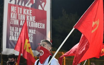 Message for festival of Communist Youth of Greece (KNE)
