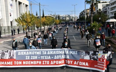 Solidarity with the Communist Party of Greece and the Communist Youth of Greece!
