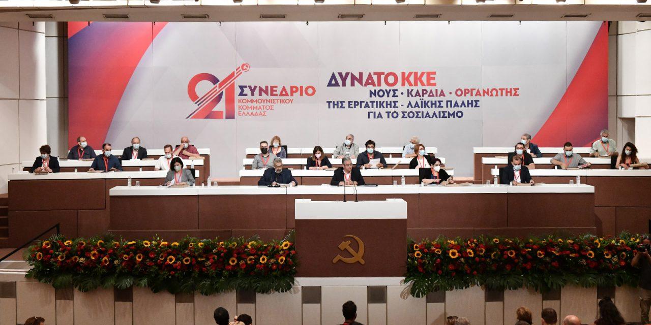 Begroeting NCPN aan 21ste Congres Communistische Partij van Griekenland
